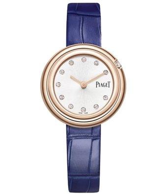 Piaget Horloge Possession 29mm G0A43081