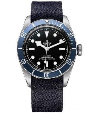 Tudor Horloge Black Bay 41mm 79230B