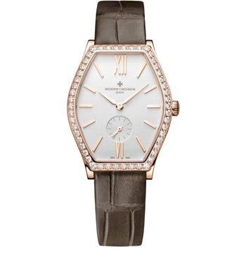 Vacheron Constantin Horloge Malte 28,5mm Lady 81515/000R-9892