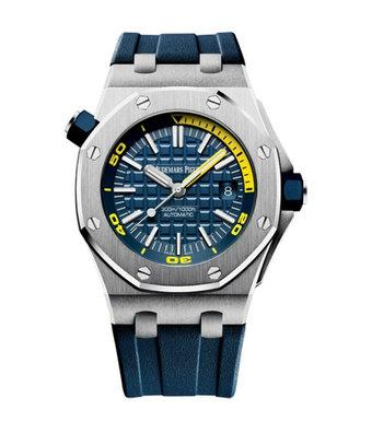 Audemars Piguet Horloge Royal Oak 42mm Offshore Diver 15710ST.OO.A027CA.01