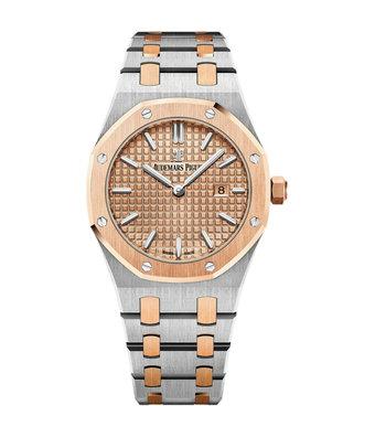 Audemars Piguet Horloge Royal Oak 33mm 67650SR.OO.1261SR.01