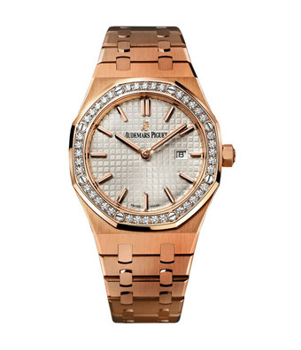 Audemars Piguet Horloge Royal Oak 33mm 67651OR.ZZ.1261OR.01