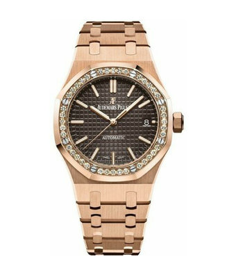 Audemars Piguet Horloge Royal Oak 37mm 15451OR.ZZ.1256OR.04