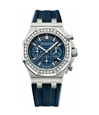 Audemars Piguet Horloge Royal Oak 37mm Offshore Chronograph 26231ST.ZZ.D027CA.01