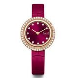 Piaget Horloge Possession 29mm G0A44086