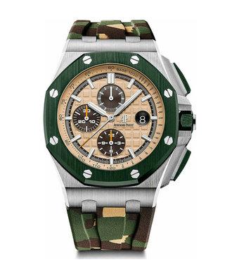 Audemars Piguet Horloge Royal Oak 44mm Offshore Chronograph 26400SO.OO.A054CA.01