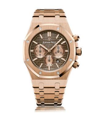 Audemars Piguet Horloge Royal Oak 41mm Chronograph 26331OR.OO.1220OR.02