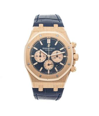 Audemars Piguet Horloge Royal Oak 41mm Chronograph 26331OR.OO.D315CR.01