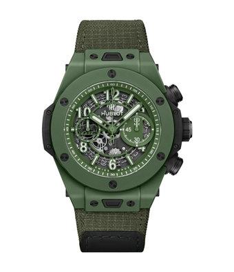 Hublot Horloge Big Bang 45mm Unico Sorai 411.GX.5220.NR.SOA21