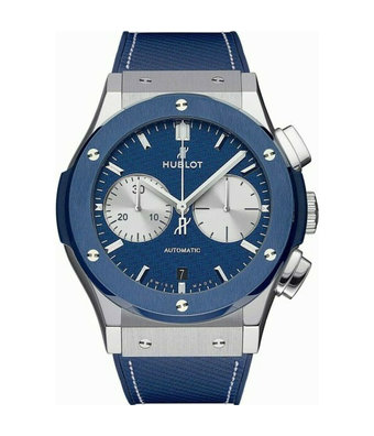 Hublot Horloge Classic Fusion 45mm Chronograph Bol d'Or Mirabaud 521.NM.5170.QR.BOM17