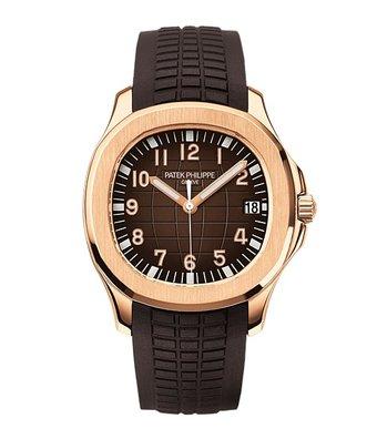Patek Philippe Aquanaut XL  (5167R-001)