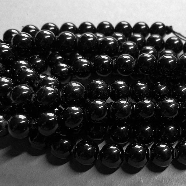 Turmalin Perle 8,5 mm