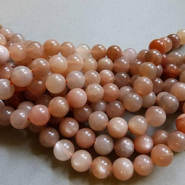 Mondstein Perle 8,4 mm