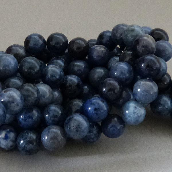 Dumortierit Perle 10,3 mm