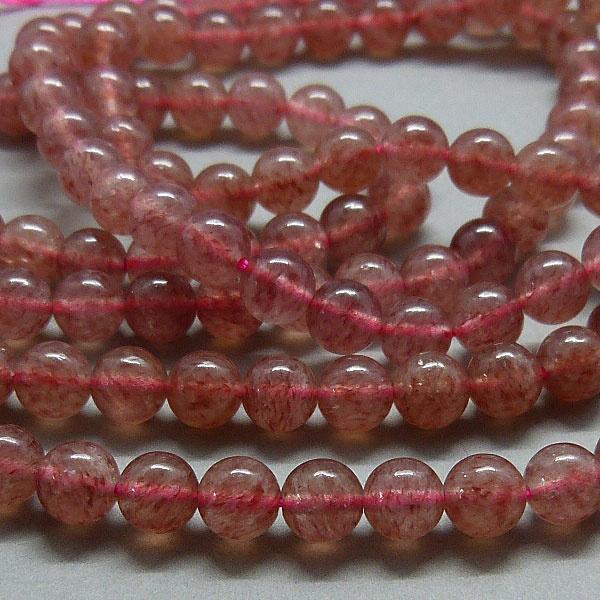 Erbeer Quarz Perle 6,2 mm