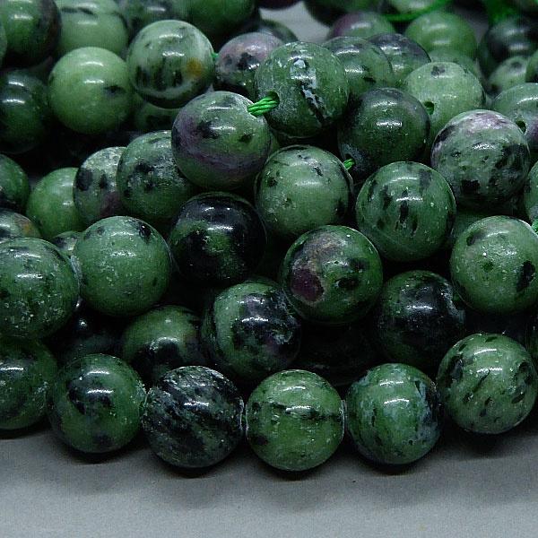 Rubin-Zoisit Perle 8,3 mm