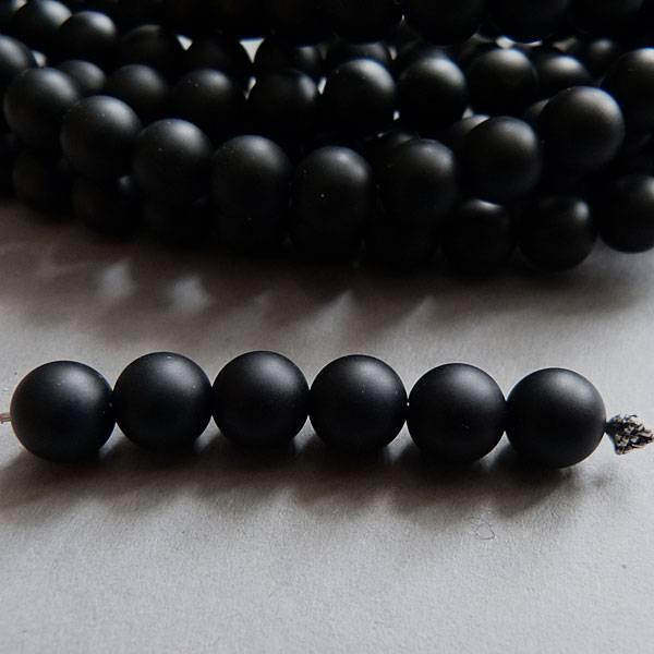 Achat Perle 8,2 mm - matt