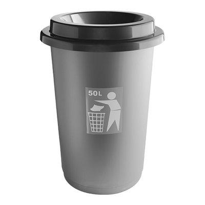 Afvalbak grijs kunststof 50 liter