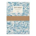 Ferm Living Gift wrapping book Marbling multicolour cadeaupapier 60x42cm