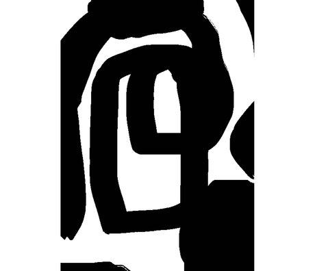 Paper Collective Poster Bold Lines 01 papier noir et blanc 50x70cm