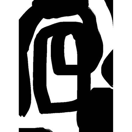Paper Collective Poster Bold Lines 01 zwart wit papier 50x70cm