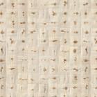 NLXL-Arthur Slenk Wallpaper 'Remixed 6' paper 900x48.7cm cream / brown