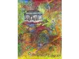 Tony Caulfield - ocean of art explosion