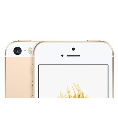 Apple iPhone SE 64GB Goud