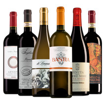 Wine package luxury Italian wines