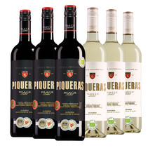 Piqueras house wine sample package