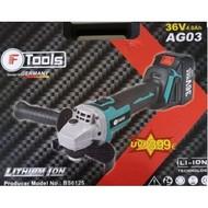 Haakse slijper van F-Tools, 36v4.0ah accu!