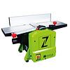Zipper Machines  Austria Flacher Dicker ZI-HB204