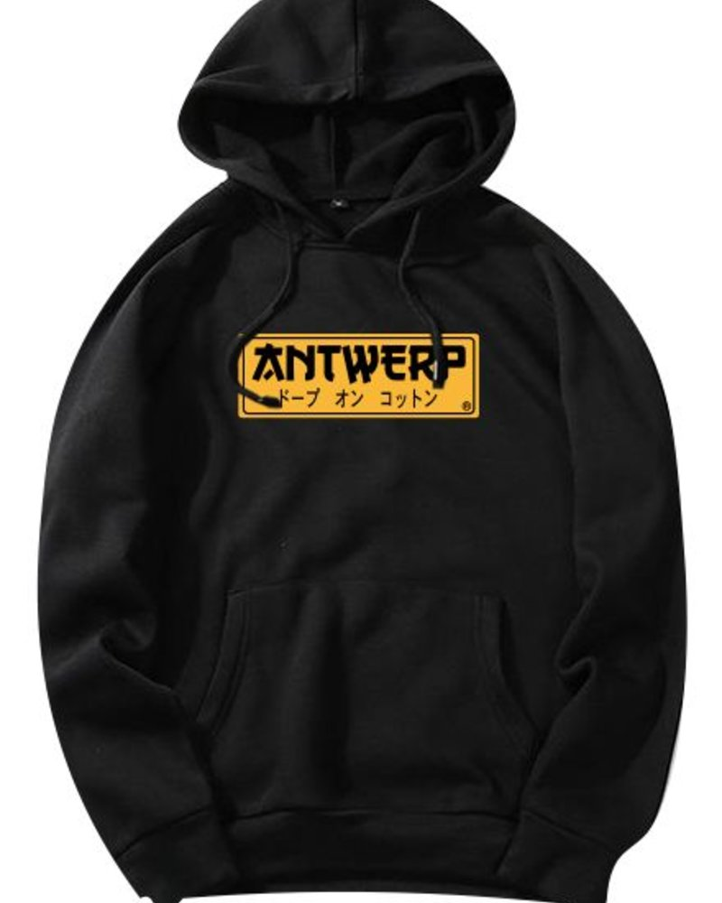 AW ANTWERP Hoodie Antwerp Jap style fresh