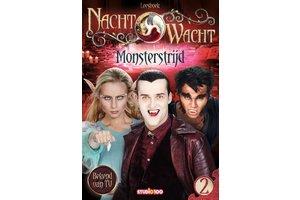Studio 100 Nachtwacht leesboek - Monsterstrijd