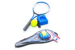 Simba Tennis trainerset