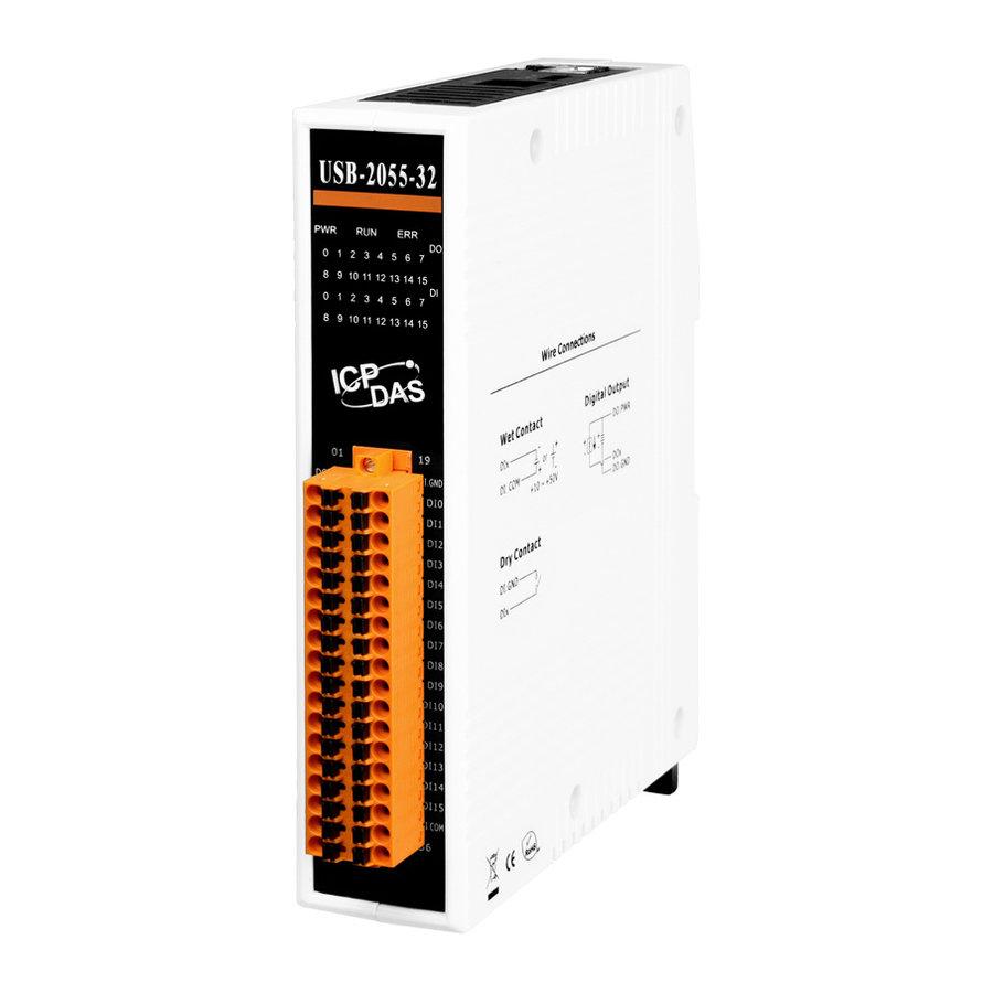 USB-2055-32 CR-3