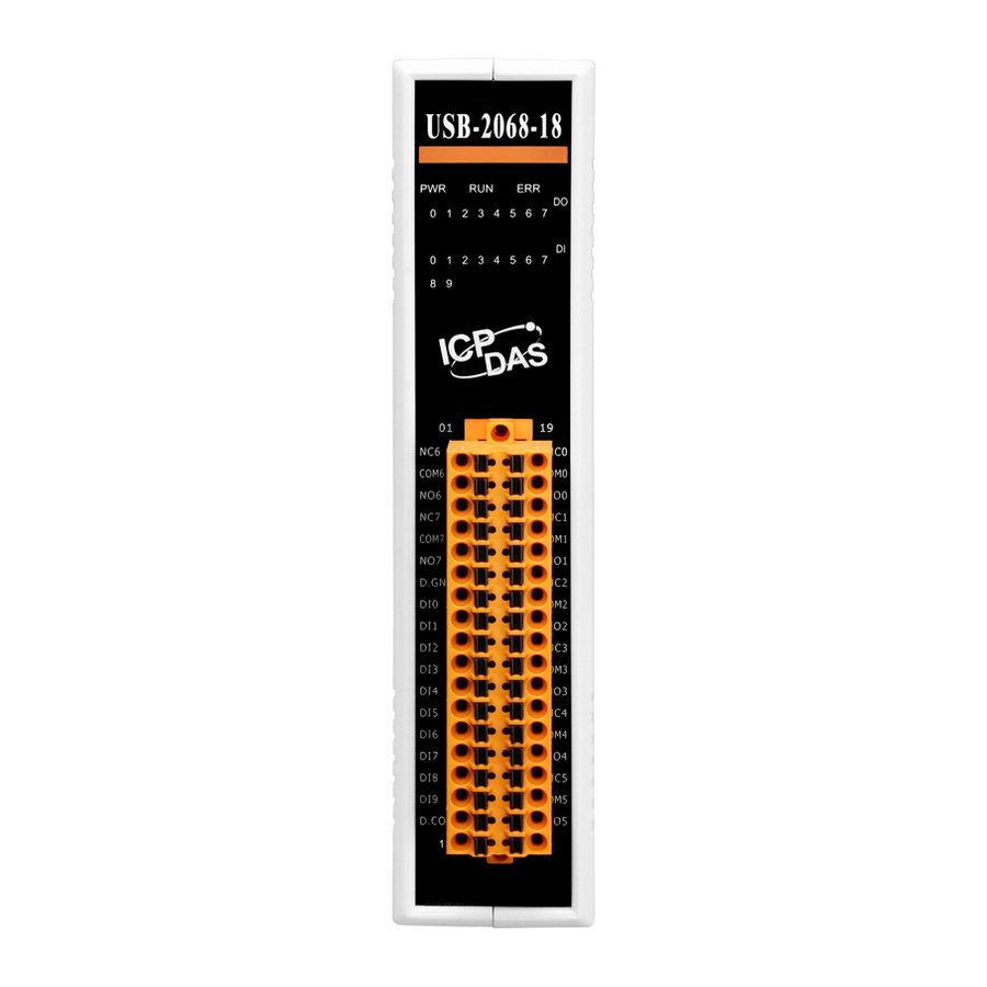 USB-2068-18 CR-2