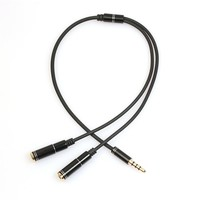 thumb-Splitter Cable - Audio Plug for GS1-6