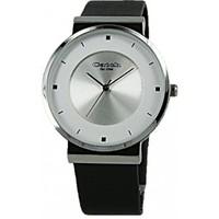 Catch Catch horloge 9173-131