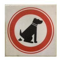 Betontegel ''verboden honden te laten poepen''