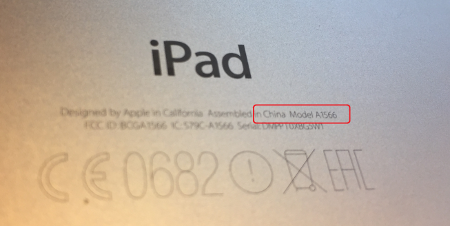 iPad modelnummer zoeken voor iPadframe of iPad houder beomac