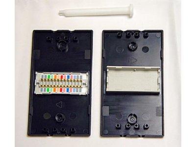 Bang & Olufsen ML distributor box groot - inprik
