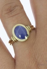 Vintage 14 carat gold unisex signet ring with synthetic star sapphire