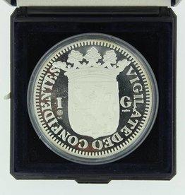 zilveren replica gulden 1680