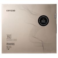 360º Skincode Cocktail Box Retinol