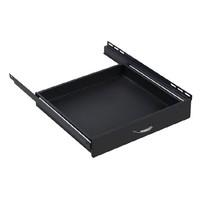 1U Sliding drawer