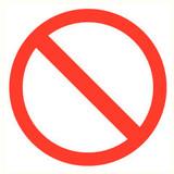 Pictogramme de sécurité accès interdit
