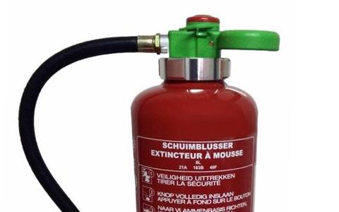 Extincteurs à eau pulvérisée ECO/BIO (mousse) (AB)