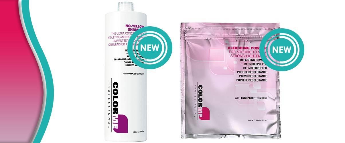 Nieuw! Me Professional ColorME No-Yellow Shampoo & ColorME extra krachtige blondeerpoeder