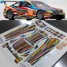BMW M3 / JEFF KOONS